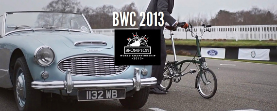 BWC 2013